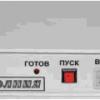 Выжигатель устройств съема информации «Молния»