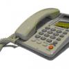 Устройство защиты телефонных переговоров «Референт Basic+»