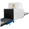 Рентгенотелевизионная система контроля грузов и багажа «AUTOCLEAR 10080Т»