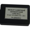 Фильтр защитный абонентский «АРБ-ФЗА»