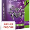 Антивирус Dr.Web для Windows