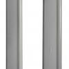 Арочный металлодетектор «Блокпост РС-3300М»