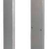Арочный металлодетектор «Блокпост РС Z 600/1200/1800»
